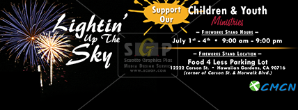 cmcn colorful lightin' up the sky Facebook cover photo advertisement